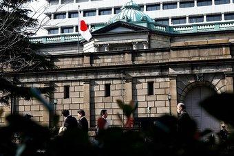 اليابان تبقي على سياسة التيسير النقدي وتتخلى عن شراء صناديق المؤشرات المتداولة