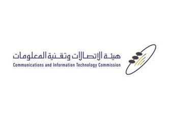 """""""هيئة الاتصالات"""" : إصدار وثيقة تصنيف أعمال سوق تقنية المعلومات والتقنيات الناشئة .. وإطلاق """"منصة تك"""""""