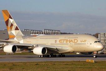 الجائحة تكبد الاتحاد للطيران خسارة 1.7 مليار دولار في 2020