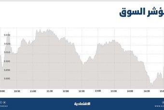 تراجع طفيف للأسهم السعودية مع تباين حركة السوق .. المؤشر يغلق دون مستوى 9900 نقطة