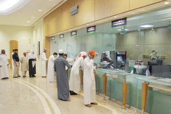 للأسبوع الثالث .. سيولة الاقتصاد السعودي تواصل مستوياتها القياسية عند 2.166 تريليون ريال