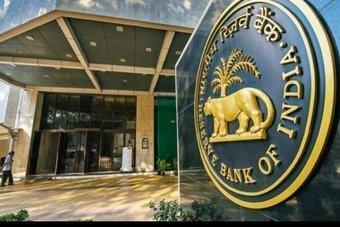 أصول الاحتياطي في المركزي الهندي تتراجع إلى أدنى مستوى منذ ديسمبر