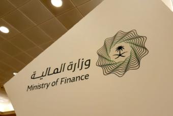 المركز الوطني لإدارة الدين يقفل طرح شهر أبريل بـ 11.71 مليار ريال