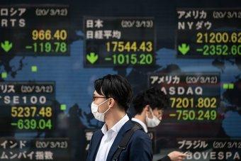 أسهم اليابان تغلق منخفضة بفعل جني الأرباح وإصابات كورونا تضر بالمعنويات