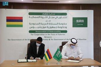 السعودية توقع مذكرة تفاهم مع موريشيوس لدعم الاستثمار في مجال الثروة السمكية