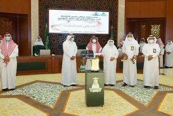 رئيس جامعة الملك عبدالعزيز يرعى الحفل الختامي للأنشطة الطلابية للعام الدراسي الجاري