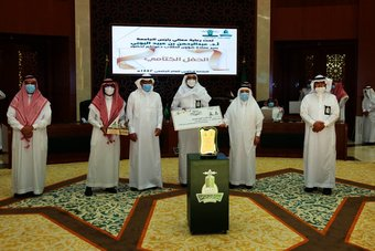 جامعة الملك عبدالعزيز تنفذ 586 برنامجا .. وتكرم الفائزين