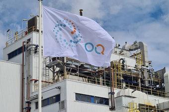 """""""أوكيو"""" العمانية تعتزم تطوير أحد أكبر مشاريع الوقود الأخضر في العالم"""