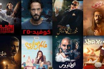 حصاد الدراما العربية .. الكويت تتصدر خليجيا
