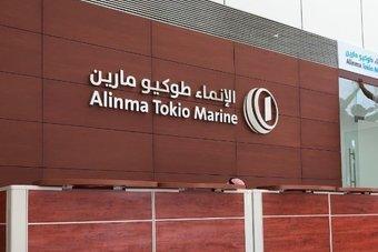 """""""الإنماء طوكيو"""" توقع عقدا مع مصرف الإنماء بقيمة 4.4 مليون ريال"""