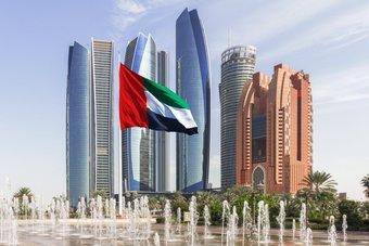 موديز تتوقع أن تصدر الإمارات أول سندات اتحادية محلية هذا العام