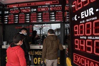 3.6 مليار دولار عجز الحساب الجاري لتركيا في مارس