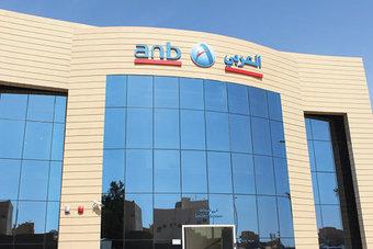 """""""البنك العربي"""" يوقع عقدا مع """"ولاء للتأمين"""" لتغطيه برنامج التمويل التأجيري للمركبات"""