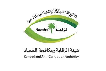 تحويل 136 مواطن إلى القضاء خلال شوال بسبب تهم رشوة واستغلال نفوذ وتزوير