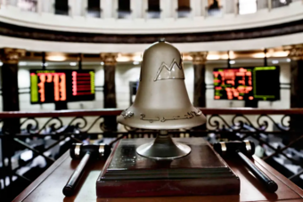 رئيس بورصة مصر: توقع طرح أسهم 4 شركات جديدة في النصف الثاني