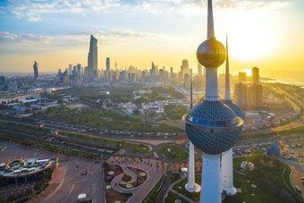 الكويت: انكماش الناتج المحلي الإجمالي 9.9 % في 2020