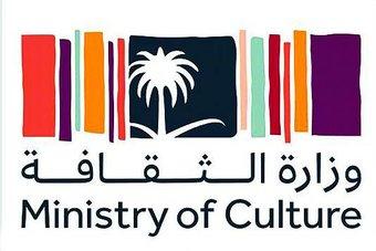 معرض فني لـ «الثقافة» يحكي قصة الكتابة والخط عبر التاريخ