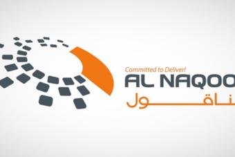 الناقول  تتوقع الانتهاء من تأسيس شركة تابعة لها في مصر خلال 2021