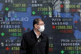 أسهم اليابان ترتفع مقتفية أثر ناسداك وشركات صناعة الأدوية تتألق