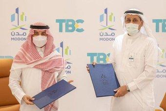 """""""مدن"""" توقّع اتفاقية شراكة مع """"TBC"""" لإدارة استثمار أراضيها التعليمية"""
