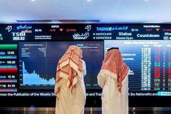 الأسهم السعودية تنهي سلسلة المكاسب وتغلق على تراجع 0.8% بسيولة 12.2 مليار ريال