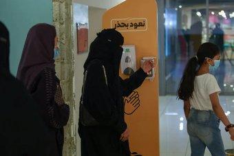 1269 إصابة جديدة بفيروس كورونا في السعودية