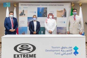 صندوق التنمية السياحي يوقع اتفاقية شراكة استثمارية لتطوير وتفعيل وجهات سياحية