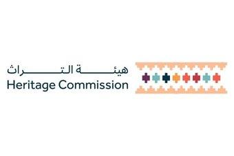 تسجيل 624 موقعا أثريا جديدا في المملكة