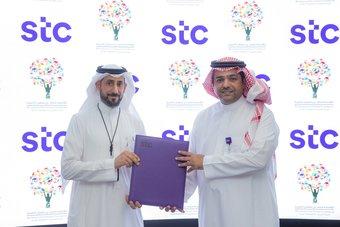 مسك  و stc توقعان مذكرة تفاهم لتعزيز التعاون في الحلول الإلكترونية وريادة الأعمال