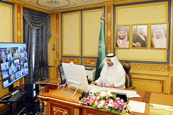 الشورى يدعو التجارة إلى تذليل العقبات التي تواجه إطلاق وتشغيل المناطق الحرة في السعودية