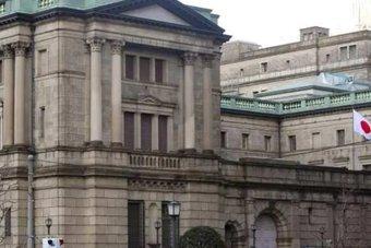 البنك المركزي الياباني يتوقع استمرار تحسن الاقتصاد