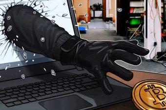 أكثر من 400 ألف مستخدم واجهوا خطر برمجيات التعدين خلال الربع الأول من العام الجاري