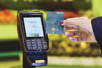 نمو إنفاق المستهلكين عبر نقاط البيع في السعودية للأسبوع الثاني على التوالي.. بلغ 9.42 مليار ريال