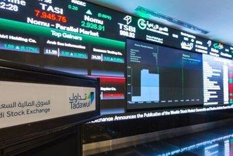 منازعات الأوراق المالية : إدانة 7 متداولين لمخالفتهم أنظمة السوق المالية السعودية