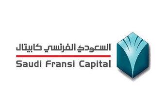 """""""السعودي الفرنسي كابيتال"""" توزع أرباحا على مالكي وحدات صندوق تعليم ريت"""