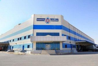 """""""سدافكو"""" توافق على توزيع 95.9 مليون ريال أرباحا نقدية عن النصف الثاني من 2021"""