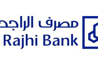"""بالتعاون مع """"الصحة"""" .. مصرف الراجحي يقدم 20 ألف مظلة شمسية لحجاج بيت الله"""