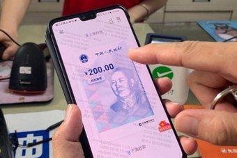 أكثر من 5 مليارات دولار في تعاملات اليوان الرقمي في الصين