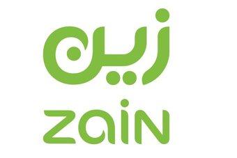 زين السعودية تطلق خدمة الواي فاي المجانية في المنطقة المركزية للحرم المكي والمشاعر المقدسة