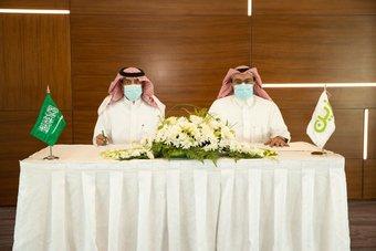 """شركة """"الاتصالات المتكاملة المتنقلة المحدودة"""" توقع اتفاقية مع """"زين السعودية"""" للاستفادة من بنيتها التحتية"""