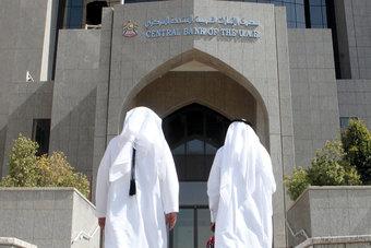 المركزي الإماراتي  يبقي على سعر الفائدة الأساسي عند 15 نقطة أساس