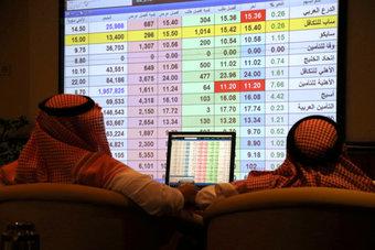 """صفقة خاصة في السوق السعودي على سهم """"أرامكو"""" بـ 37.5 مليون ريال"""