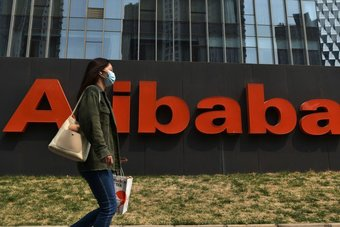 الصين تطالب شركات الإنترنت العملاقة بتعزيز إجراءات حماية البيانات