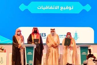 """البنك الأهلي وجامعة الملك عبد العزيز يوقعان اتفاقية إدارة الصندوق الاستثماري """"مبين"""""""