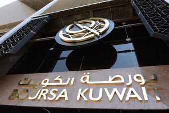 بورصة الكويت : إيقاف التداولات على أسهم 7 شركات