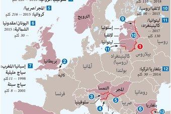 الدول الأوروبية تخطط لبناء حواجز جديدة على الحدود لصد المهاجرين