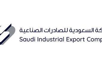 """انخفاض خسائر """"صادرات"""" 83 % خلال الربع الثاني من 2021"""