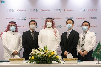 """للترويج للسعودية كوجهة سياحية لدى الصينيين .. """"السياحة"""" توقع مذكرة تفاهم مع """"Alibaba Cloud"""""""