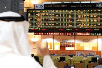 سوق أبوظبي للأوراق المالية يخفض عمولات التداول 50% ويمدد ساعات التداول