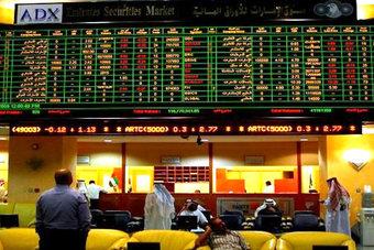 سوق أبوظبي للأوراق المالية : تدشين سوق للمشتقات في الربع الأخير للعام الجاري